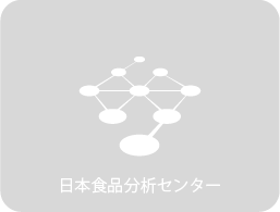 仙台事務所外観の画像