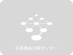 新潟事務所外観の画像